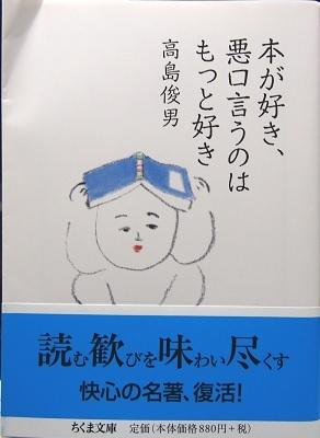 20200329_takashima_toshio001