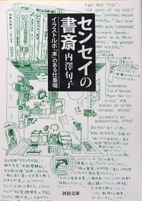 20200416_uchizawa_junko001
