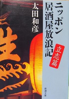 20200428_ota_kazuhiko001