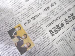 20200509_newspaper001