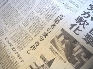 20200513_newspaper001