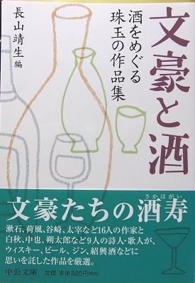 20200515_nagayama_yasuo001