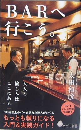 20200528_ota_kazuhiko001