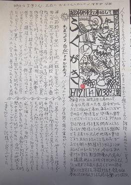20200601_minami_data002
