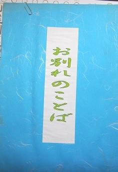 20200604_minami_data001