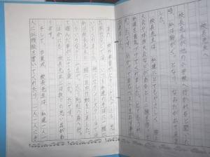 20200604_minami_data002
