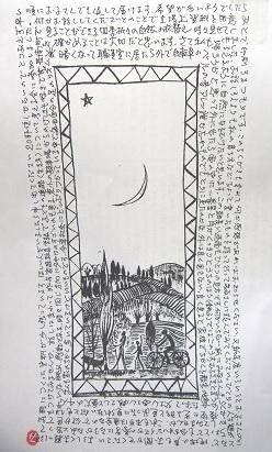 20200606_minami_data001