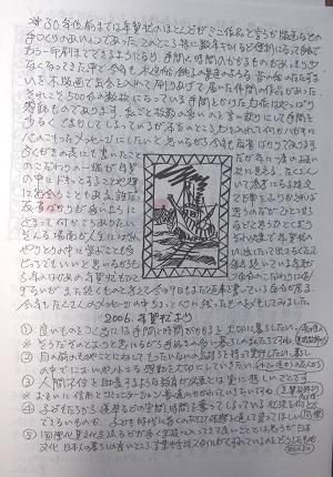 20200610_minami_data001