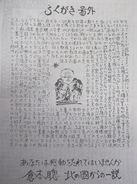 20200618_minami_data001