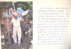 20200705_hikari_machi005