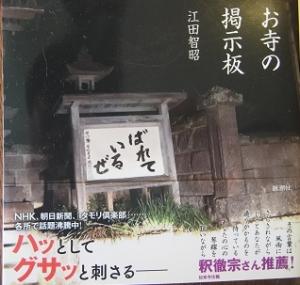 20200724_eda_tomoaki001