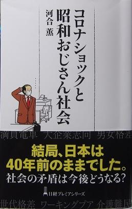 20200727_kawai_kaoru001