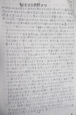 20200804_minami_data001