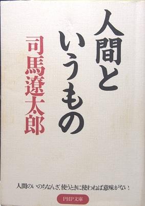 20200825_shiba_ryoutarou001