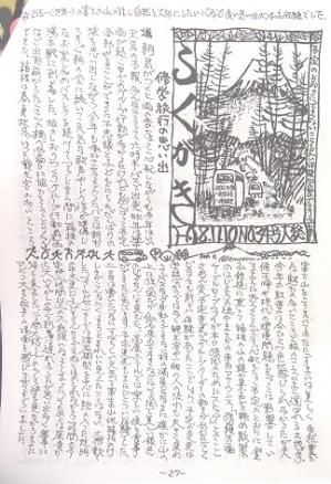 20200910_minami_data001