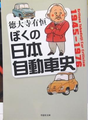 20200912_tokudaiji_aritsune001
