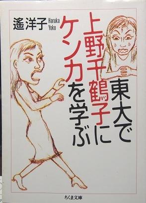 20201008_haruka_yoko001