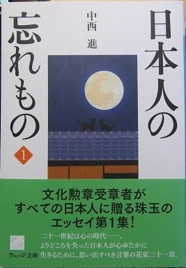 20201017_nakanishi_susumu001