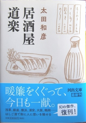 20201024_ota_kazuhiko001