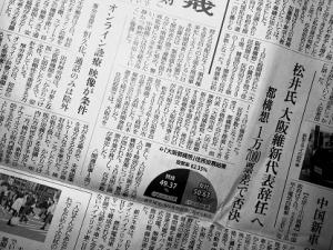 20201103_newspaper001
