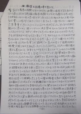 20201123_minami_data001