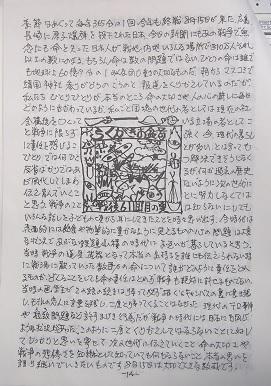 20201123_minami_data002