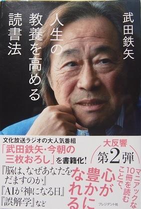 20201208_takeda_tetsuya001