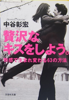 20201213_nakatani_akihiro001