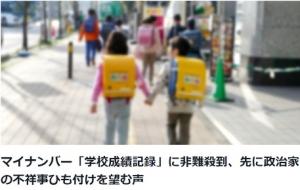 20201221_news001