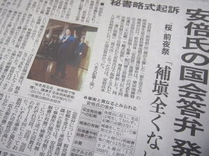 20201224_newspaper001