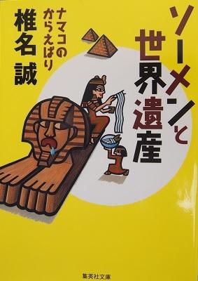 20210201_shiina_makoto001