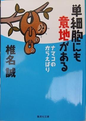 20210201_shiina_makoto004