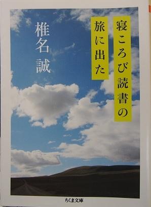 20210201_shiina_makoto005