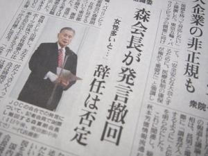 20210205_newspaper001