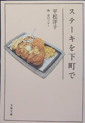 20210206_hiramatsu_yoko001