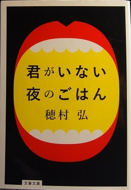 20210215_homura_hiroshi001