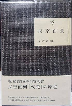 20210219_matayoshi_naoki001
