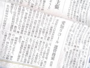 20210227_02_newspaper001