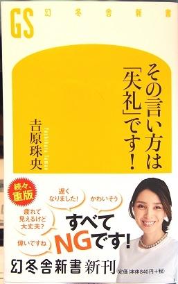 20210302_yoshihara_tamao001