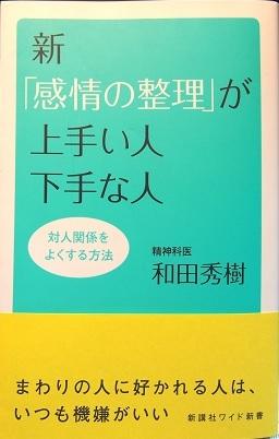 20210312_wada_hideki001