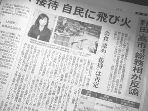 20210313_newspaper001