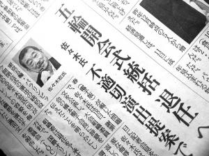 20210318_newspaper001