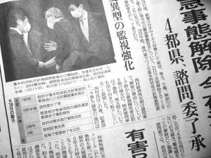20210318_newspaper002