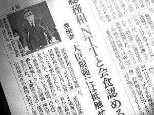 20210318_newspaper003