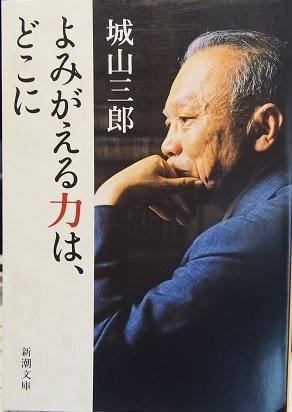 20210321_shiroyama_saburou_001