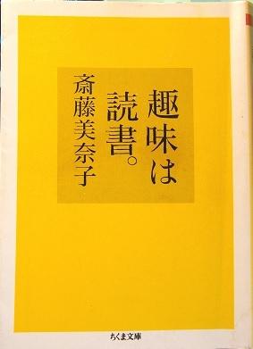 20210403_saito_minako_001