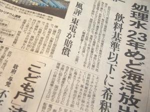 20210414_newspaper_001